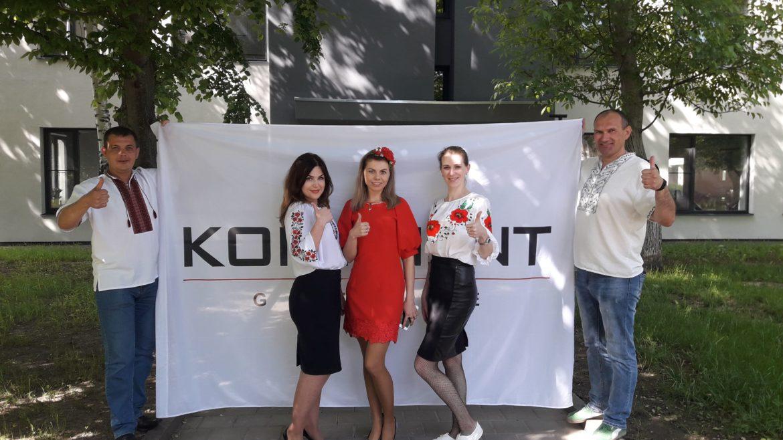 Компания КОНТИНЕНТ поздравляет с днем вишиванки