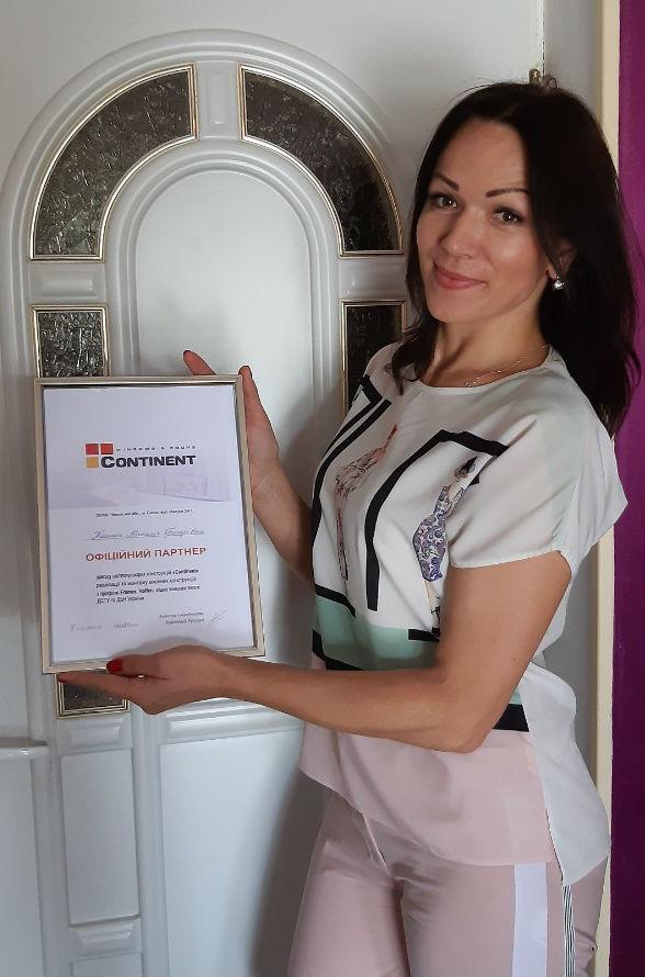 Тишнюк Наталія Григорівна, дилер, м.Шпола