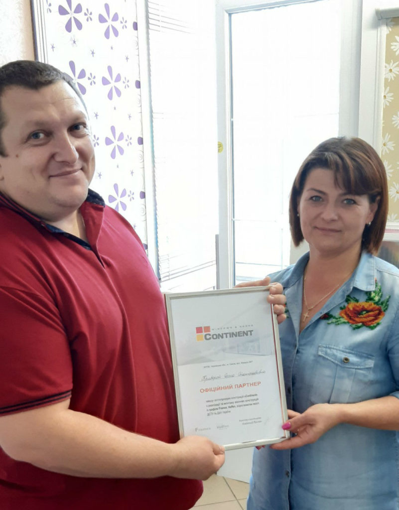 Андрієнко Людмила, дилер, м. Золотоноша