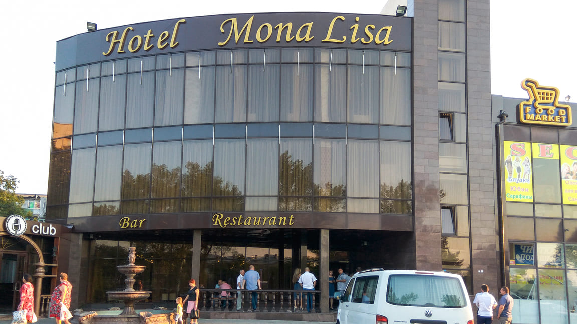33.Hotel MONA LISA (Харьков)