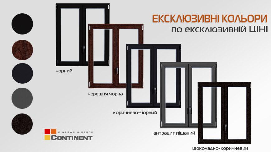 Ексклюзивний колір по ЕКСКЛЮЗИВНІЙ ЦІНІ!