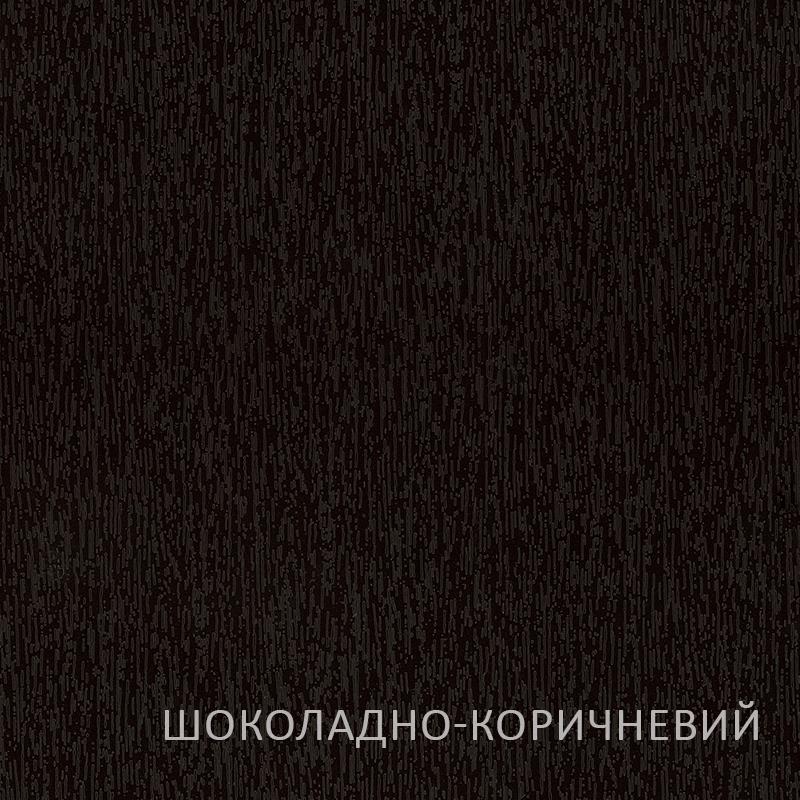 Кольори ламінації шоколадно-коричневий Континент